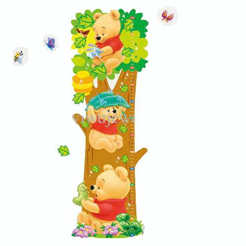 winnie the pooh wandsticker wandtattoo sticker messlatte biene raupe baum. Black Bedroom Furniture Sets. Home Design Ideas